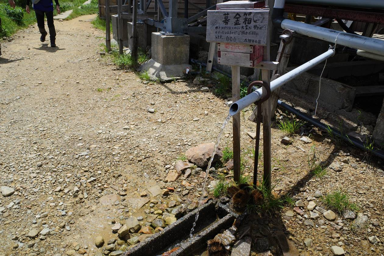 太郎平小屋の水場