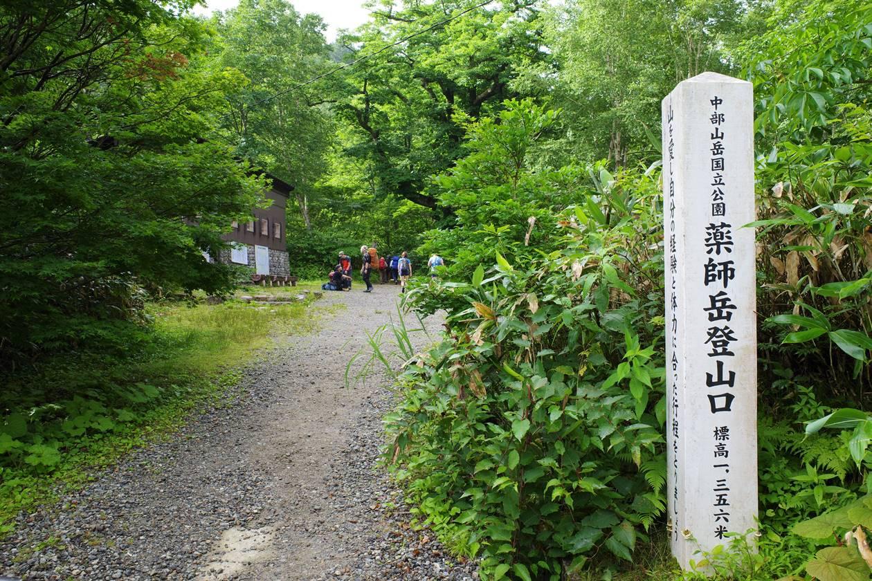 薬師岳登山口(折立)