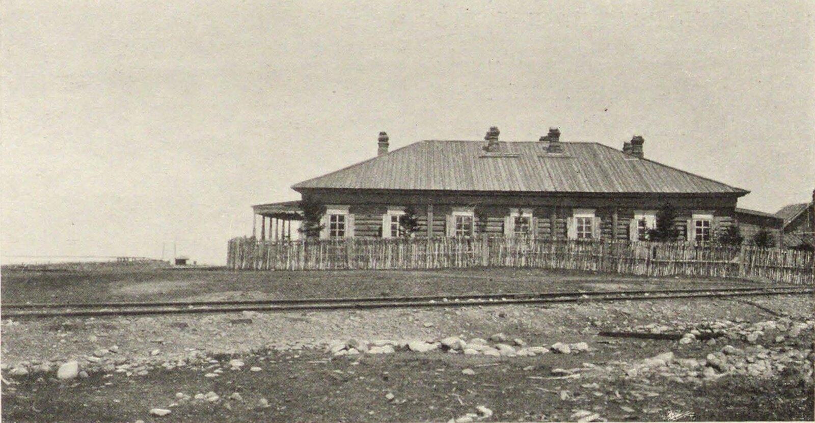 09. Мысовая. Лазарет в Немчиновском доме на берегу Байкала