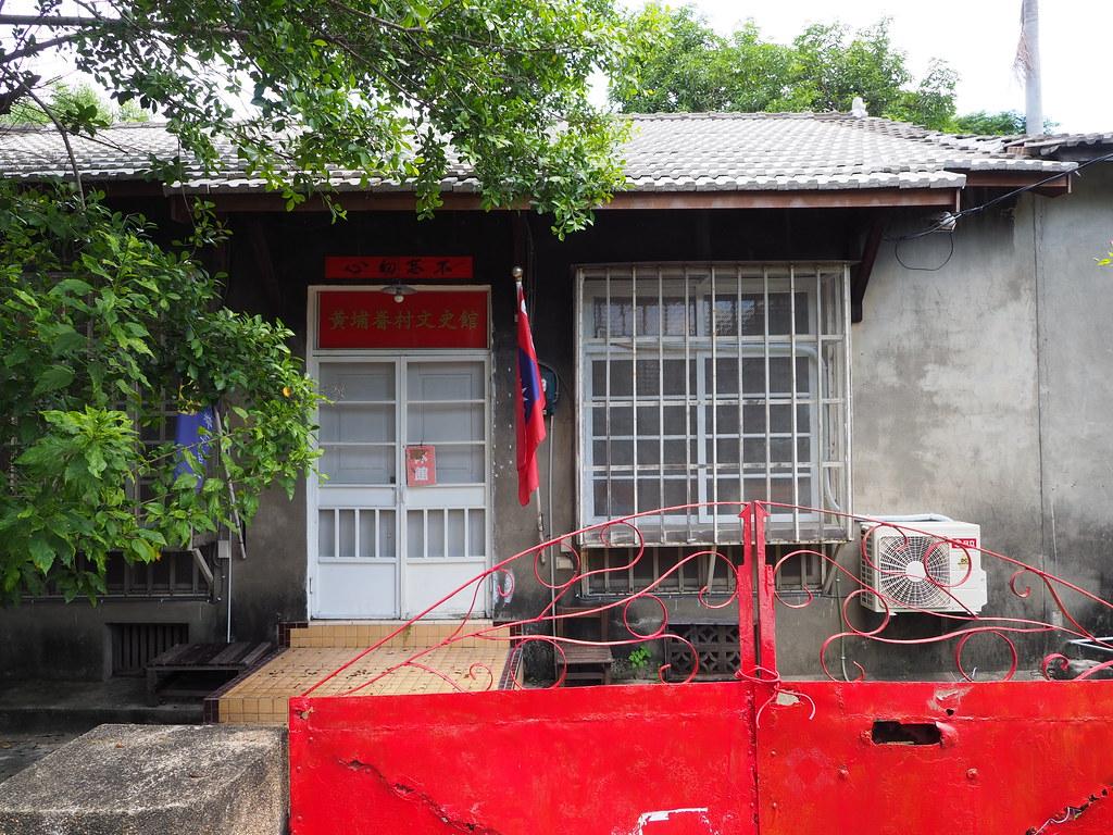 鳳山黃埔新村(39)