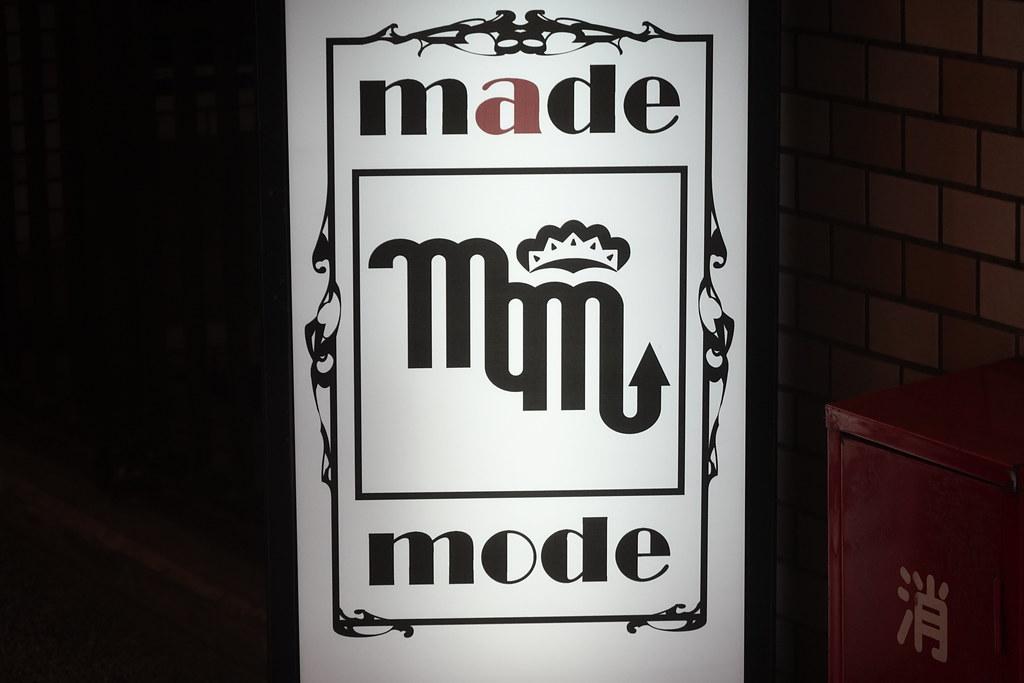 mademode(江古田)