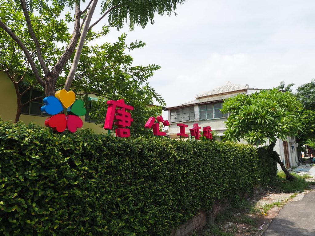 鳳山黃埔新村(57)