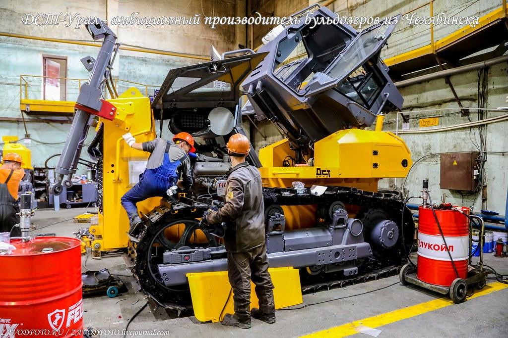 ДСТ-Урал - амбициозный производитель бульдозеров из Челябинска