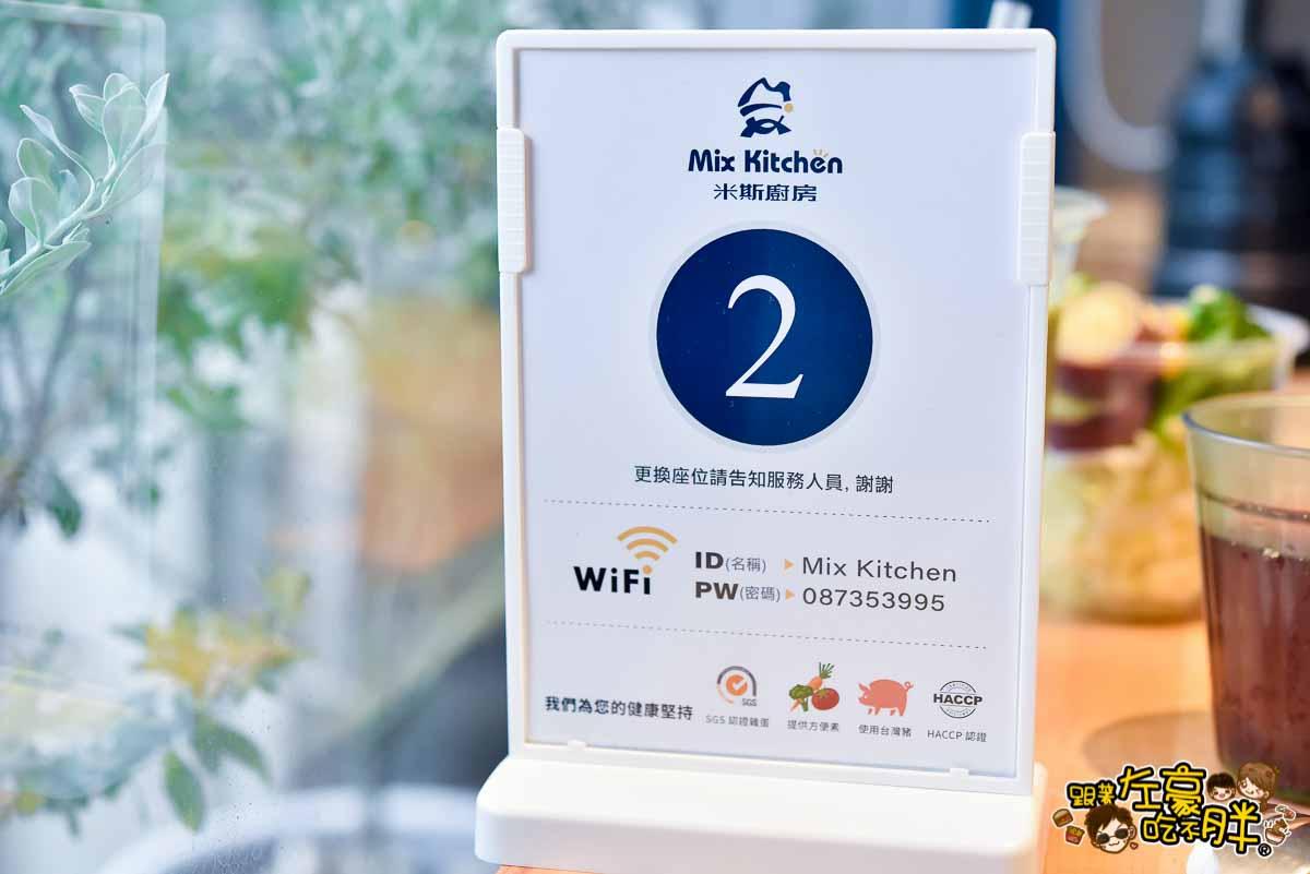 米斯廚房 屏東早午餐 建豐總店-46