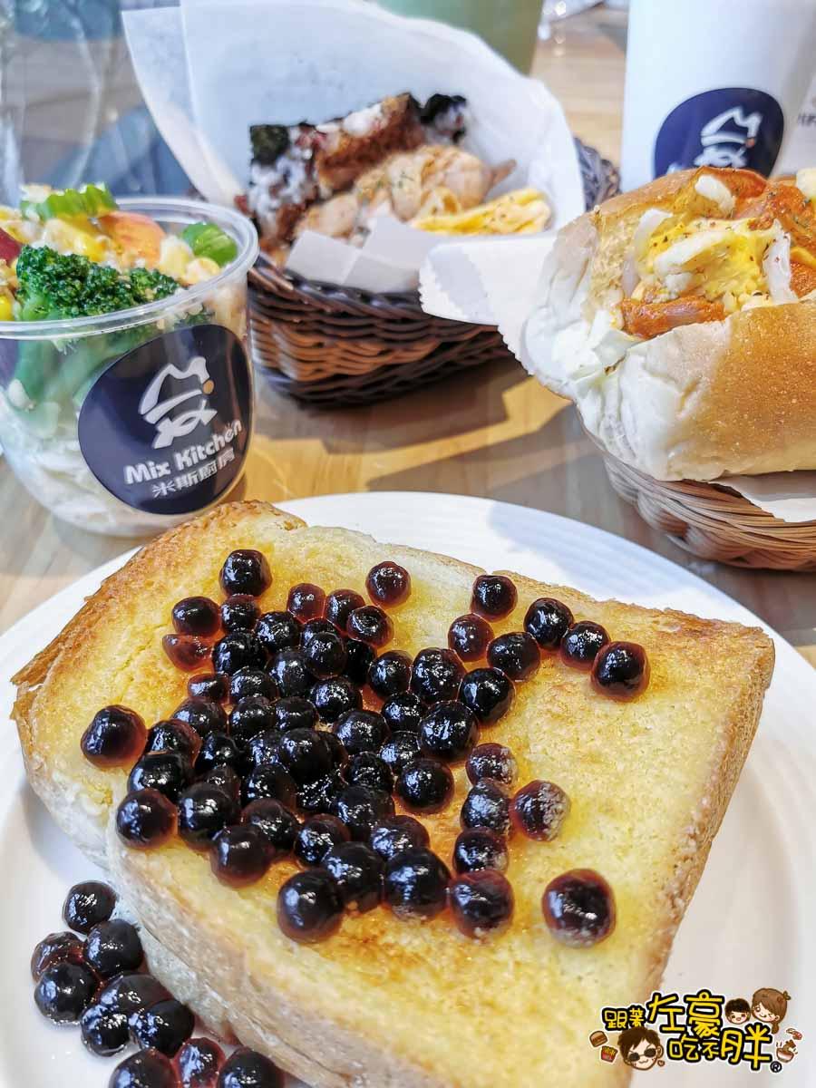 米斯廚房 屏東早午餐 建豐總店-33