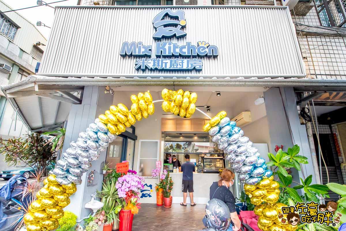 米斯廚房 屏東早午餐 建豐總店-4