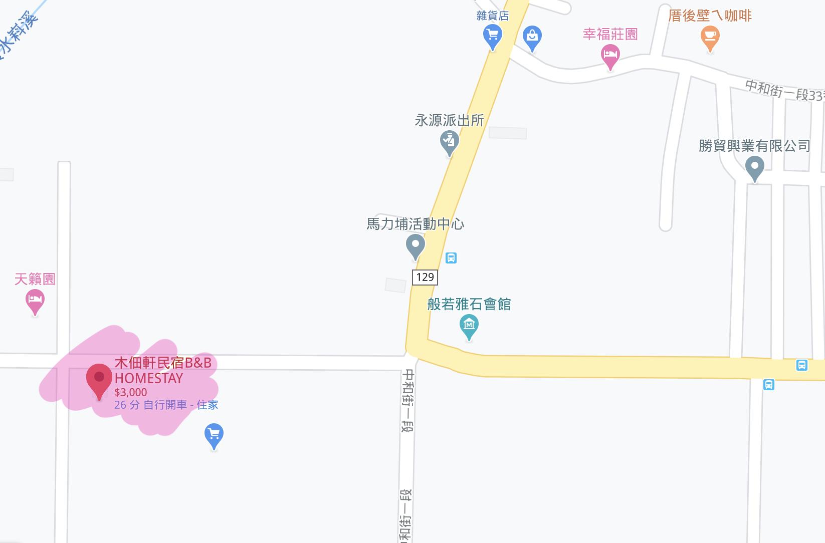 木佃軒民宿 菜單 新社景點 新社餐廳 新社住宿