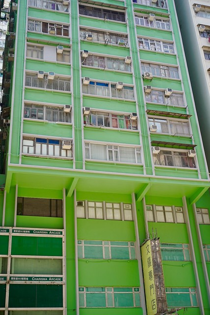 The Green Apartments