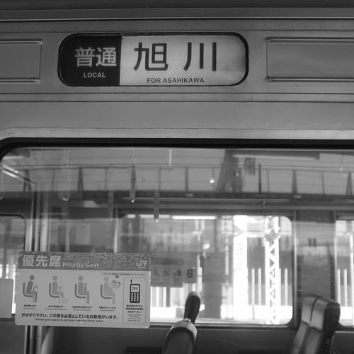 08-08-2020 Iwamizawa Station (15)