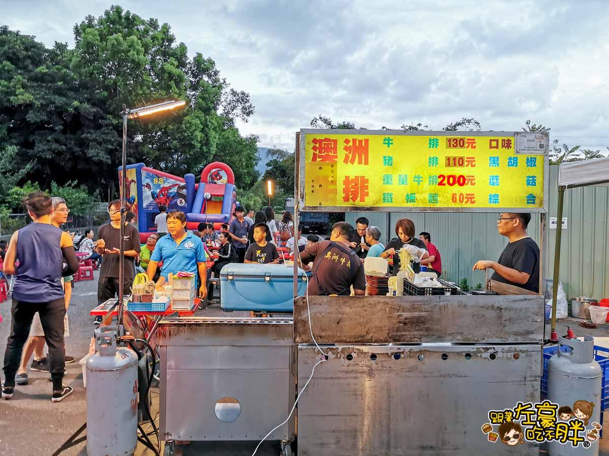 台東旅遊 池上夜市 星期六限定-13