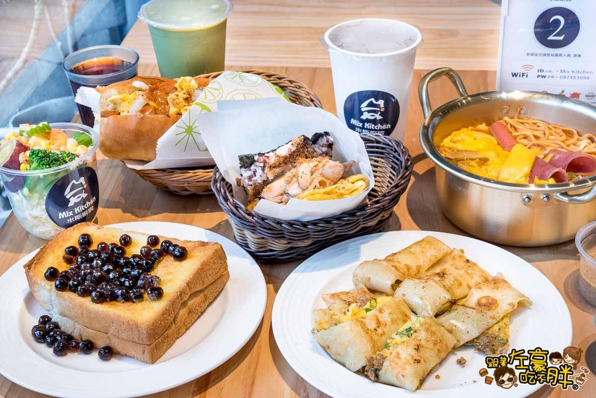 米斯廚房 屏東早午餐 建豐總店-35