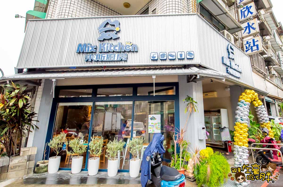 米斯廚房 屏東早午餐 建豐總店-3