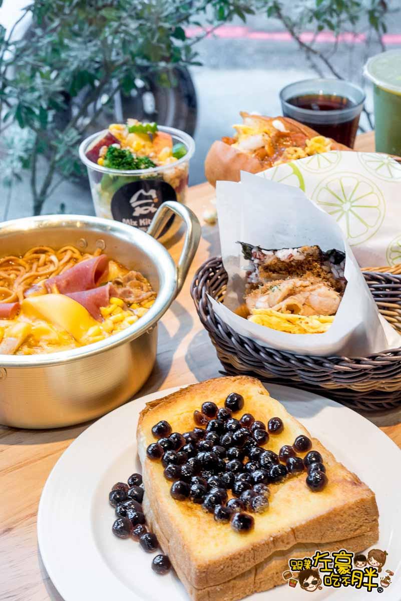米斯廚房 屏東早午餐 建豐總店-36