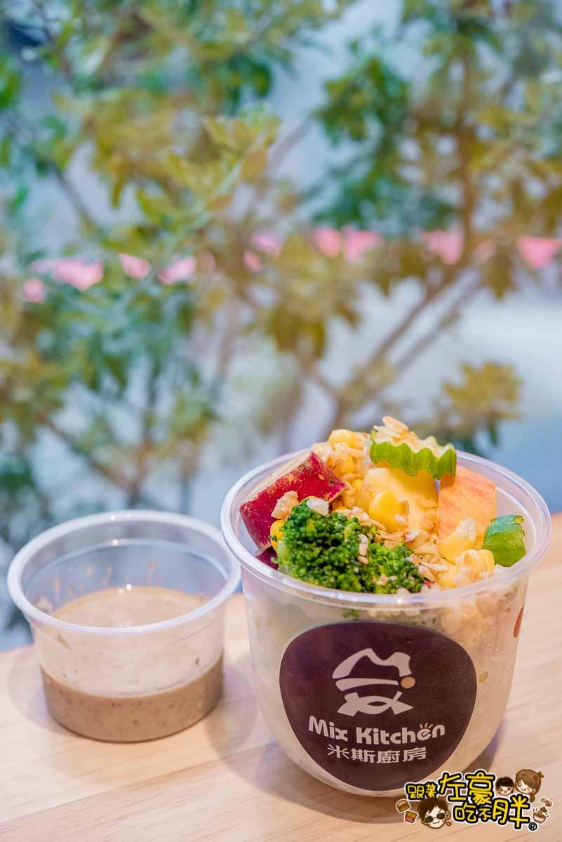米斯廚房 屏東早午餐 建豐總店-10