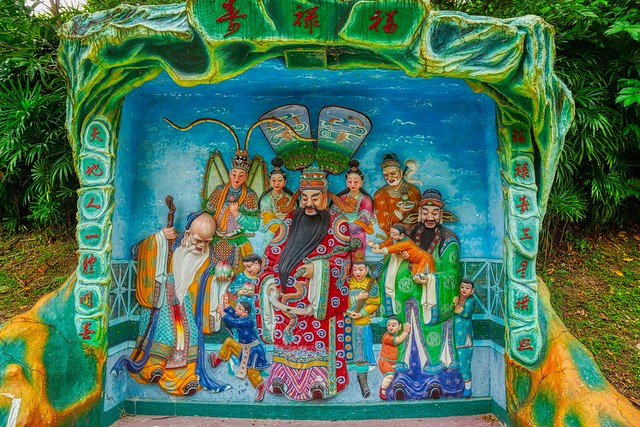 Diorama showing a Chinese folk tale at Haw Par Villa in Singapore