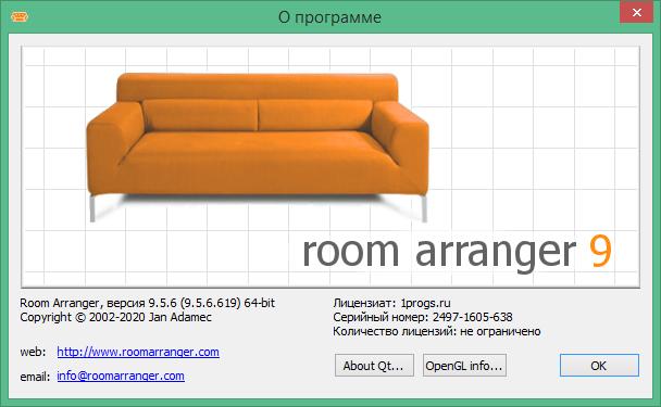 Room Arranger 9.5.6.619 x86 x64