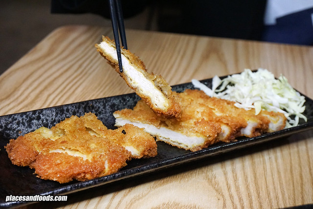 yi pin japanese chicken cutlet