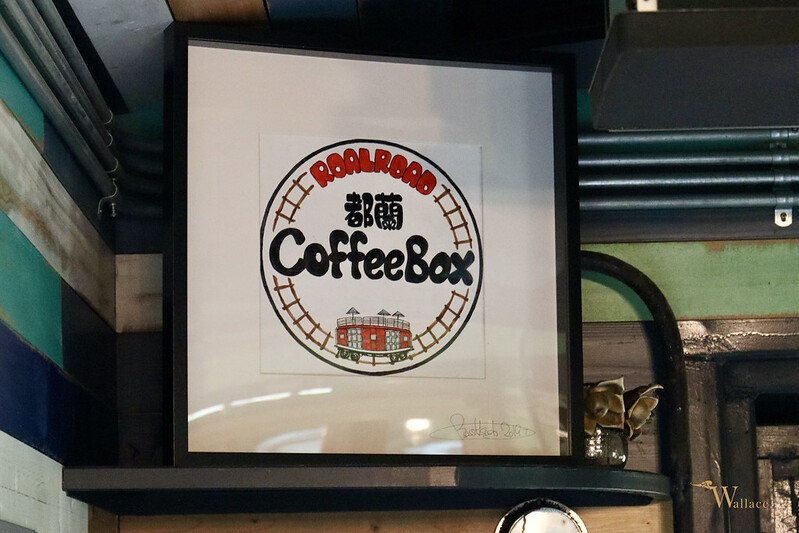 都蘭Coffee Box