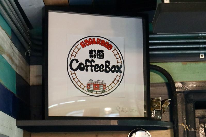 都蘭Coffee Box