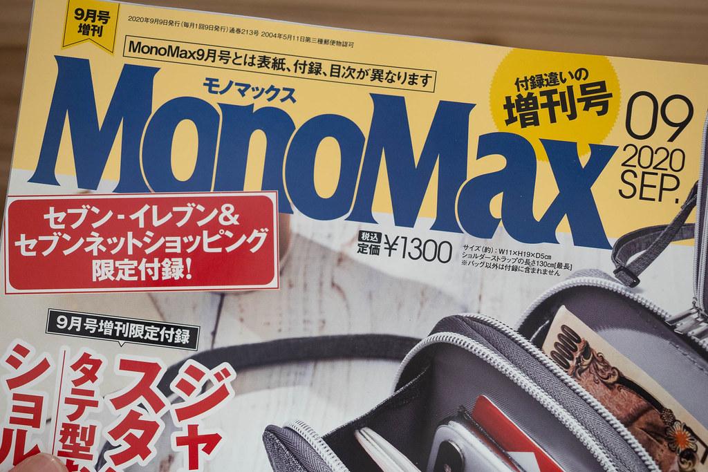 MonoMax-3