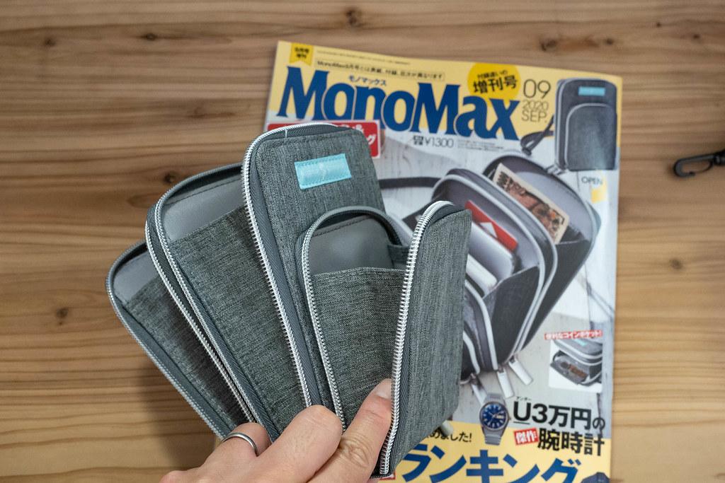 MonoMax-15