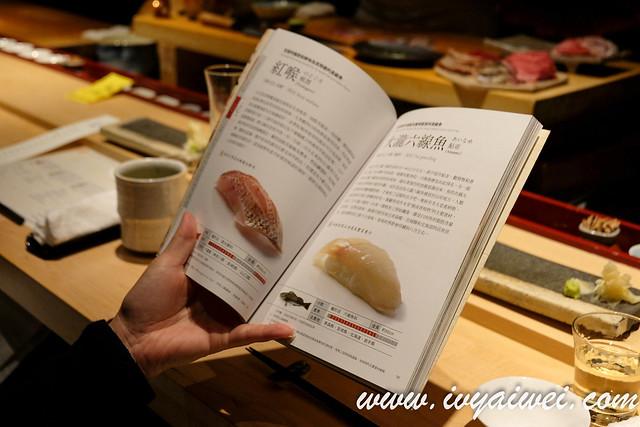 sushi azabu - sushi X sake  (19)