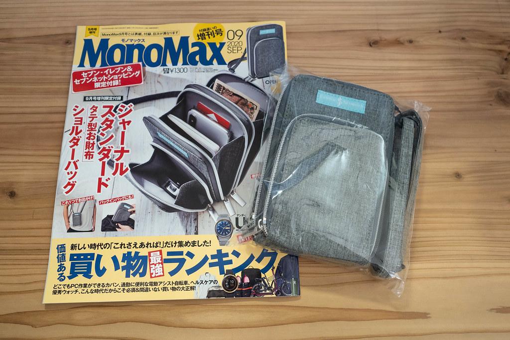 MonoMax-2