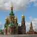 Annunciation Cathedral, Yoshkar-Ola. Mari El Republic, Russia