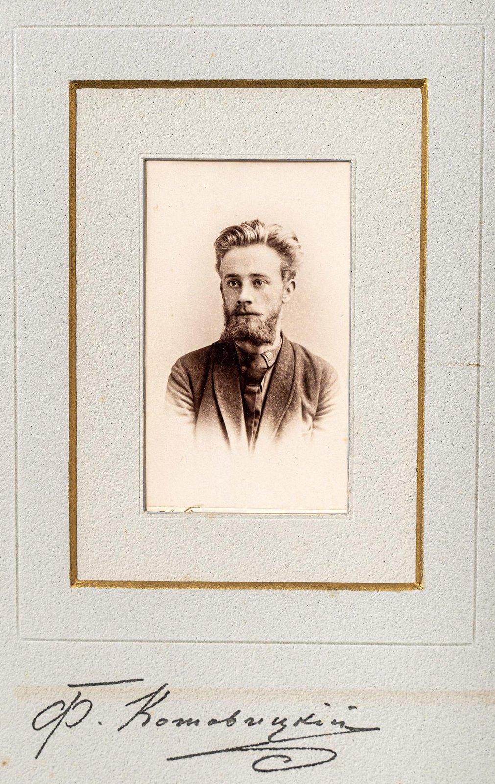 Портрет Ф.Котовицкого