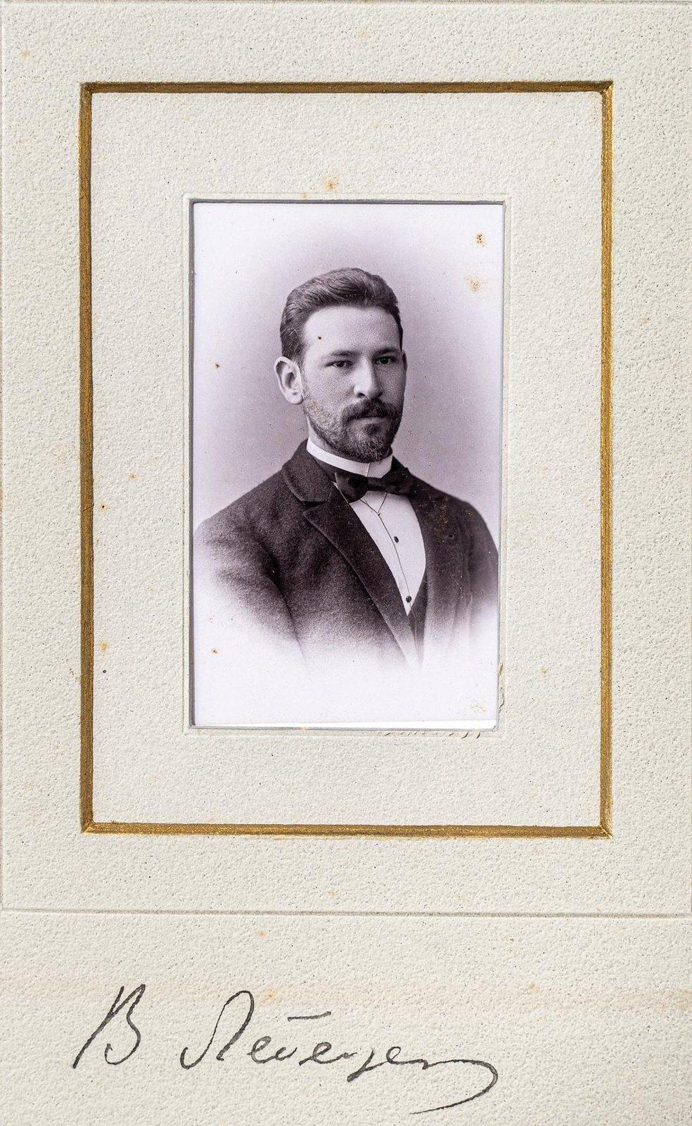 Портрет В.Лейе
