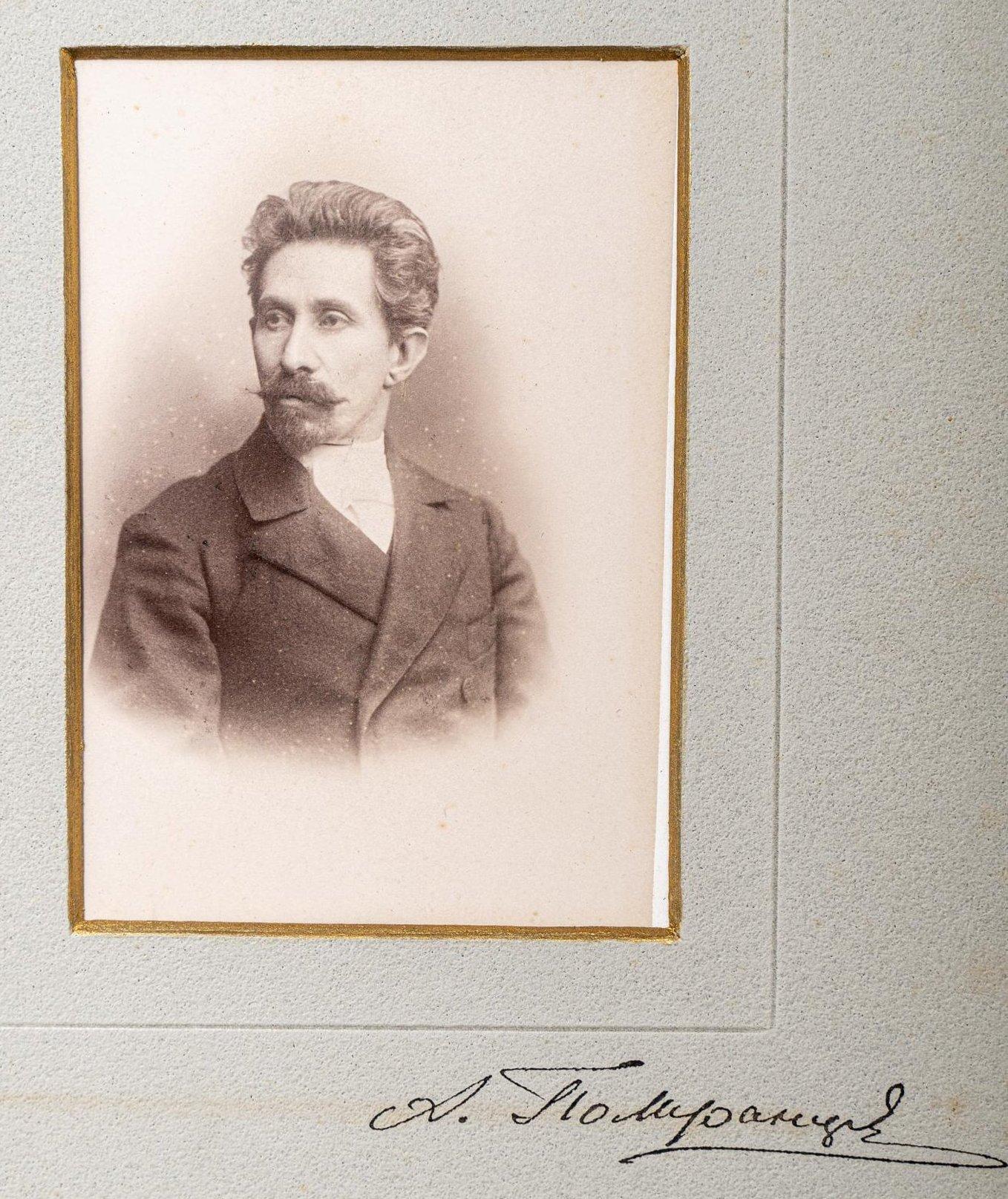 Портрет архитектора А.Н.Померанцева