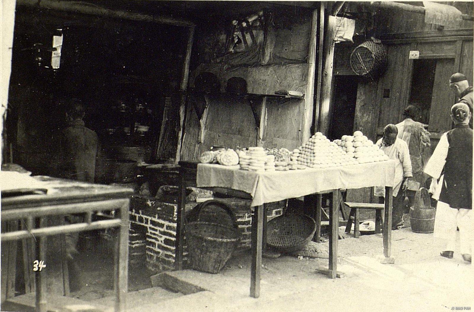Пекарня и продажа изделий из рисовой муки