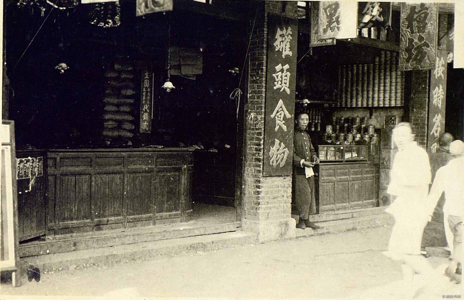 Бакалейные лавки в Ханькоу. Продавец чая