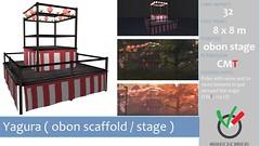 MAke a MArk - Yagura ( Obon stage / scaffold)