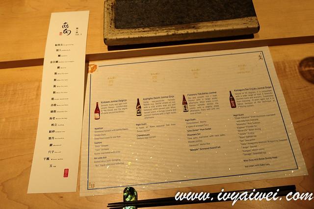 sushi azabu - sushi X sake  (4)