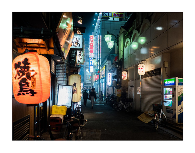 Ameya-Yokochō アメヤ横丁