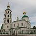 Cathedral Of The Ascension. Yoshkar-Ola. Mari El Republic, Russia.