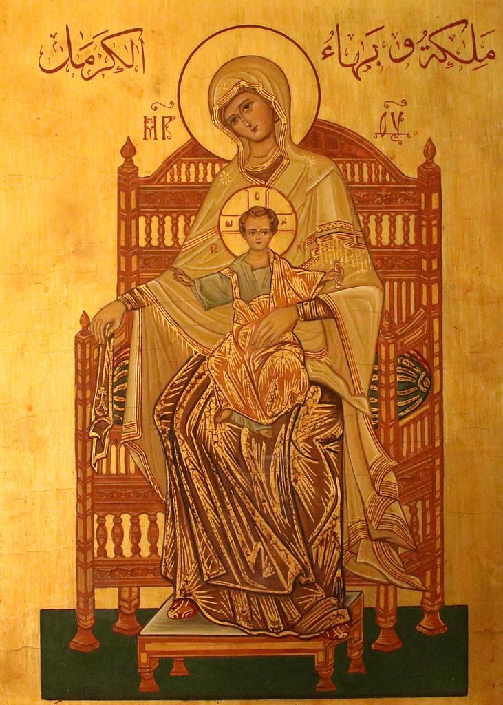 Our Lady of Mount Carmel Byzantine Icon