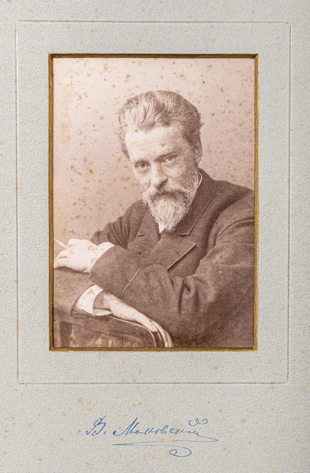 Портрет художника В.Е.Маковского
