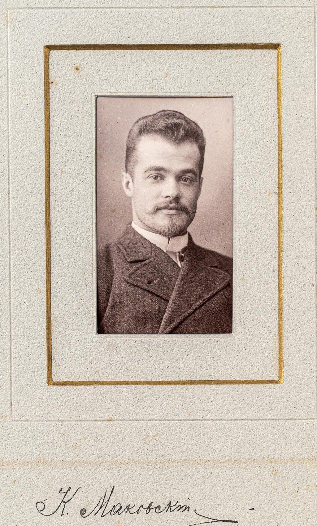Портрет архитектора К.В.Маковского