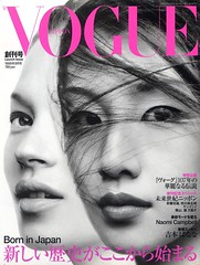 VOGUE NIPP??N ??? LAUNCH ISSUE 1999?9?? 780YEN MODELS:MIKI&KATE MOSS.