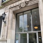600 Street Entrance