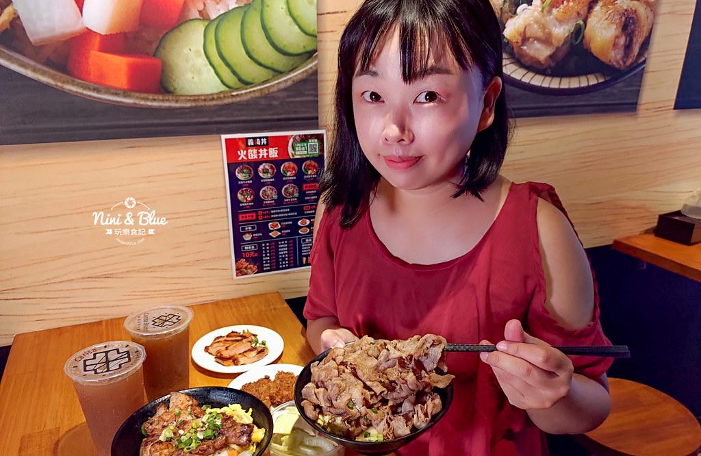 義崎丼 中國醫美食 台中丼飯便當25