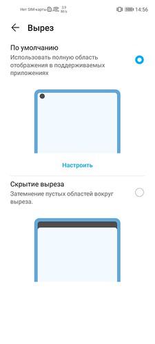 Screenshot_20200724_145622_com.android.settings