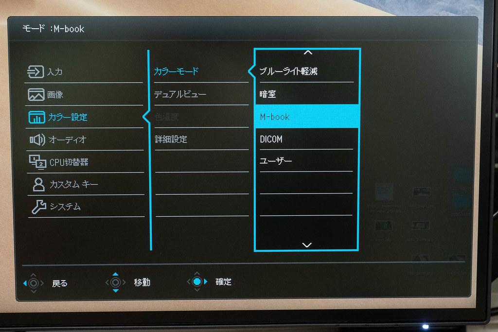 BenQ_PD3220U-22