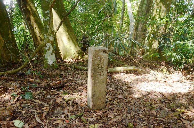 流壁下山竹卓069號的清理地水泥柱 (1)