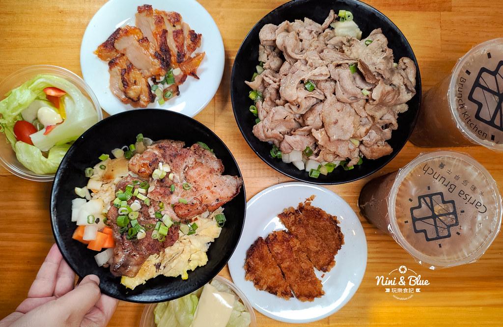 義崎丼 中國醫美食 台中丼飯便當23