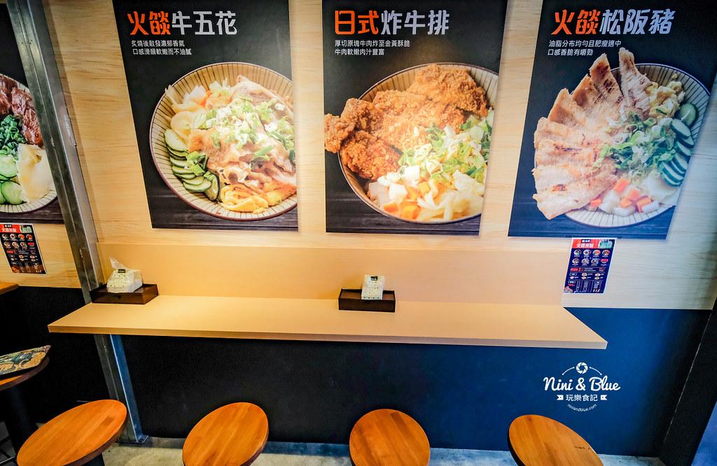 義崎丼 中國醫美食 台中丼飯便當19