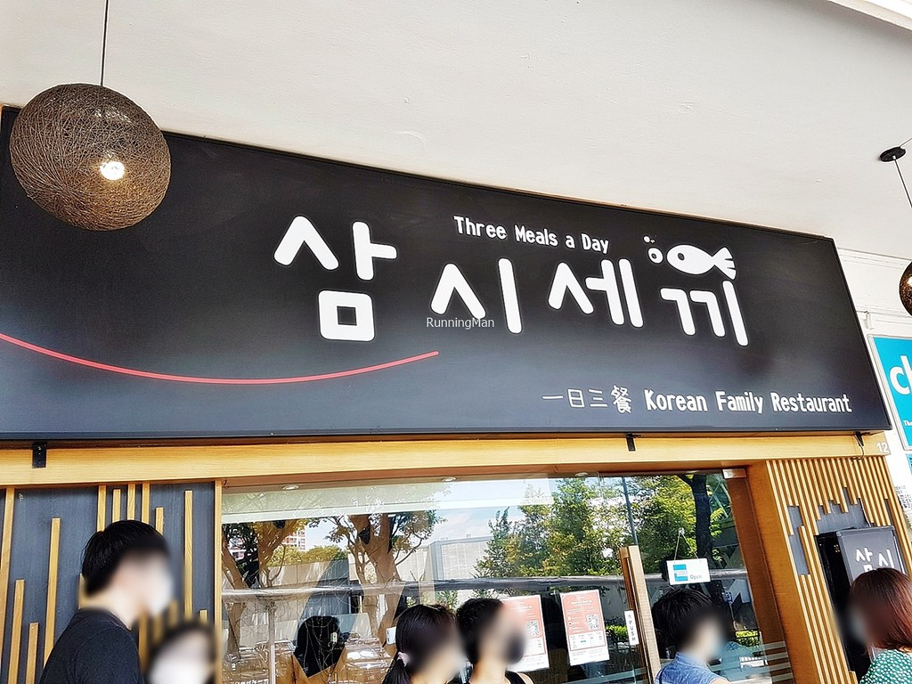 Three Meals A Day Exterior