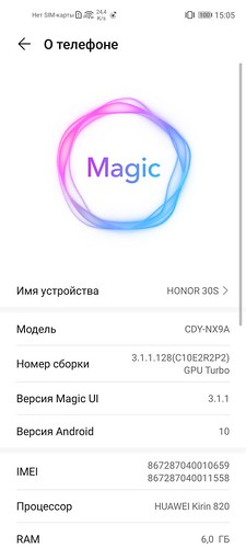 Screenshot_20200724_150509_com.android.settings
